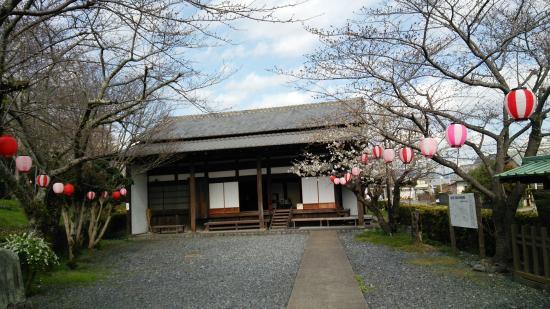 Shimadajuku Oi River Kawagoshi Ruins