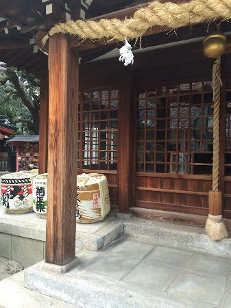 Hashiudo Shrine