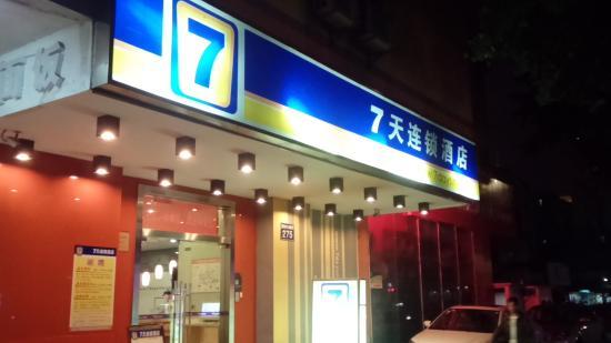 7 days inn guangzhou fangcun jiaokou subway station 2nd prices rh tripadvisor com