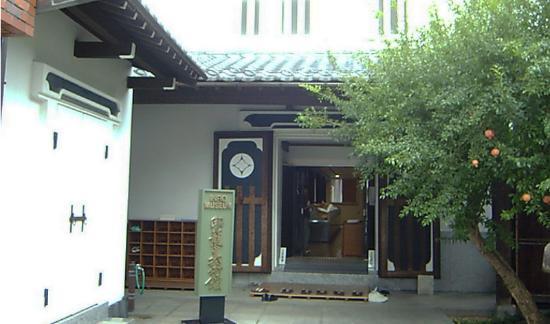 Inro Museum (Inro Bijitsukan)
