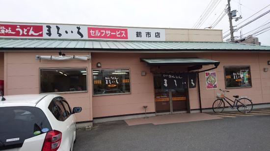 Maruichi, Takamatsu Tsuruichi