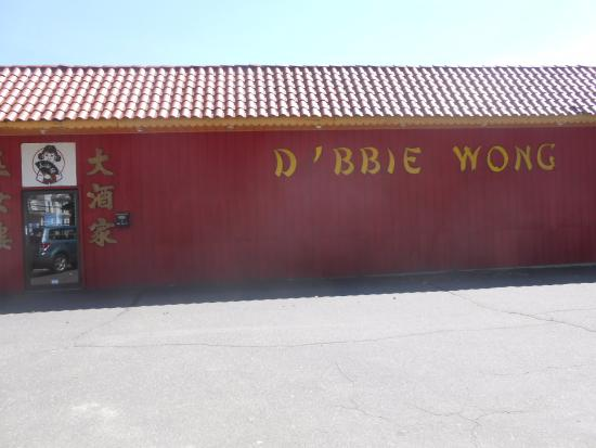 Debbie Wong Restaurant: Go To Debbie Wong for Great Chinese Food!