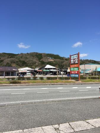 Koigakubo Michi-no-Eki
