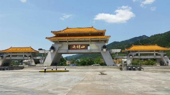 Restoran di Wuming County