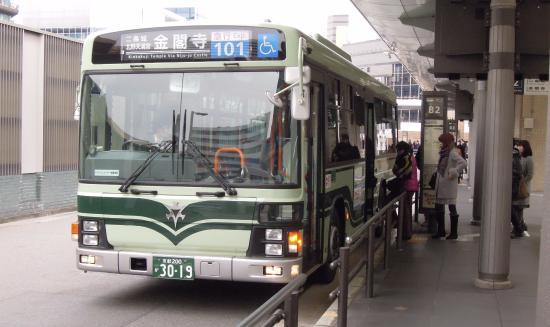 Kyoto City Bus