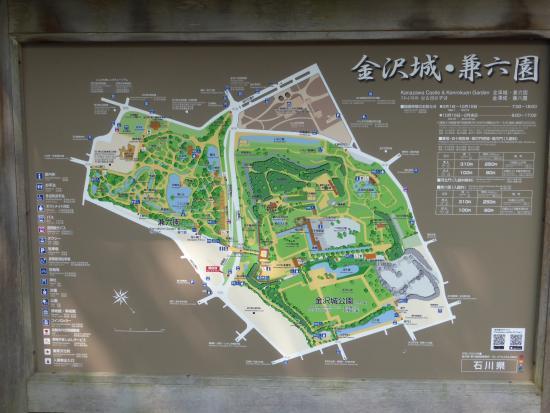 Entrance and Map of Kenrokuen Castle Picture of Kenrokuen Garden