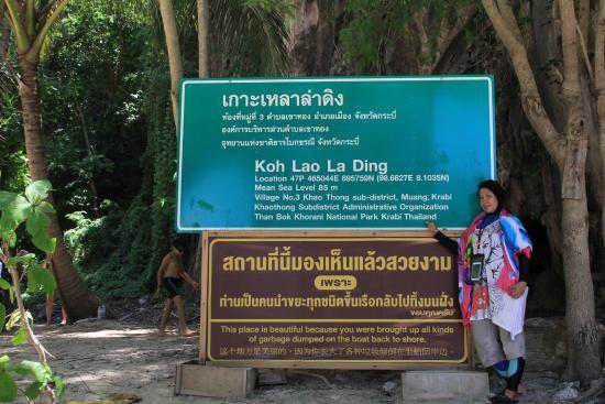 Koh lao la Ding , fui aqui con la excursión de Hong Islands - Picture of Ko L...