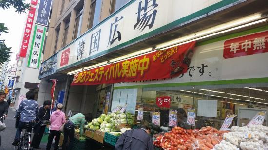 Kankoku Hiroba