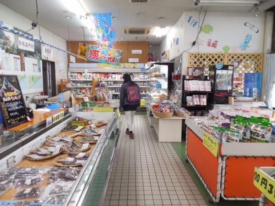 Itoigawa, Japonia: 海産物のお土産屋さん