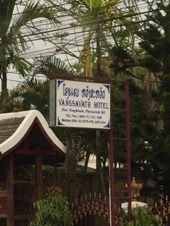 Vangsavath Hotel: photo2.jpg