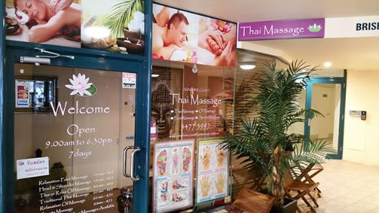 Sunshine Coast Thai Massage