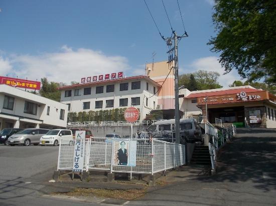 Radon Onsen Yururi