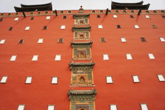 Eight Outer Temples in The Bishu Villa: la façade