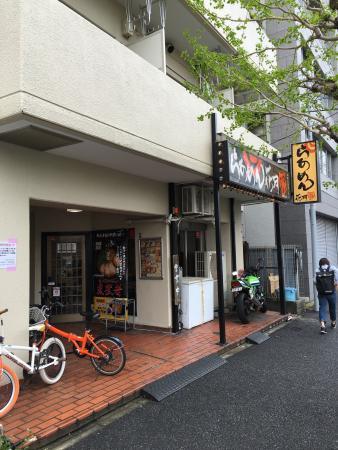 Ramen Kagetsu Arashi Nishi Yokohama Kokudo 1 Go