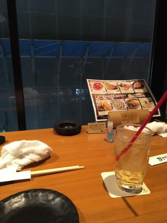 Kakoiya Ginza 7 Chome