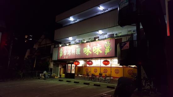 Minmin Main Store