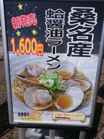 Oyamada Parking Area (Outbound) Snack Corner