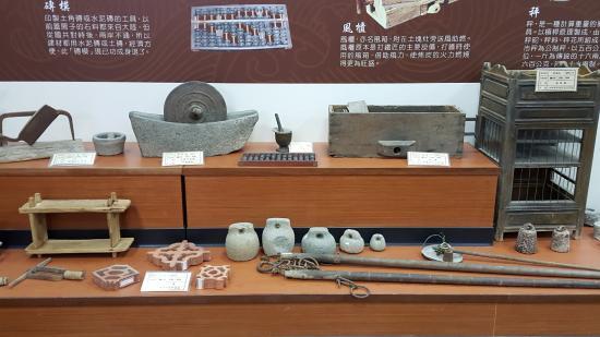 Lieyu Town Culture Museum