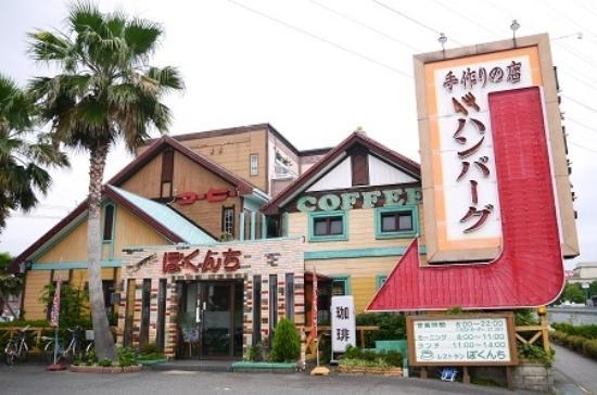 Kasugai, Japón: お店の外観