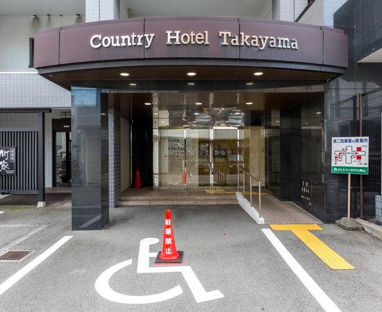Country Hotel Takayama Tripadvisor