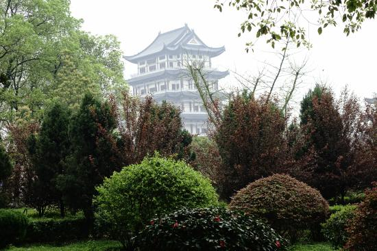 Xiangxiang, Chiny: Views from the park