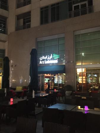 The 10 best restaurants near sofitel dubai downtown for Arz lebanese cuisine
