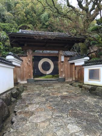 Ume no Hana Dazaifu Bessou Shizen-an