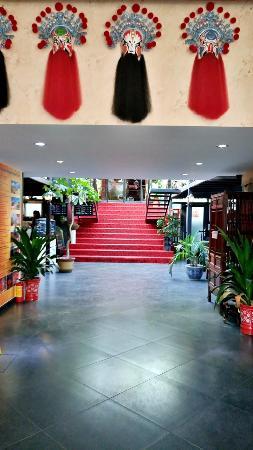 161 Hotel Beijing Jingzhou