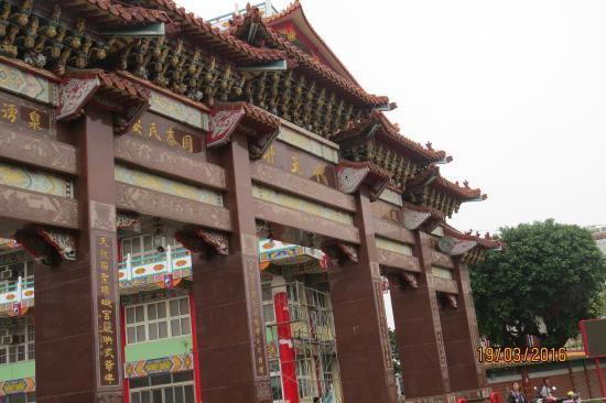 Madou Tiandai Temple