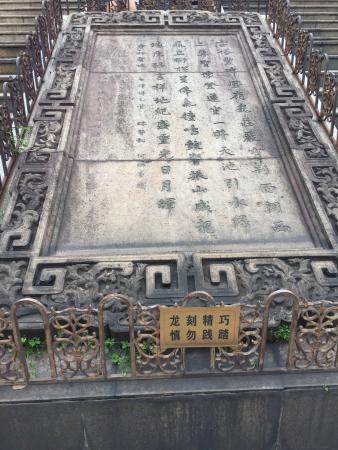 Baoling Temple: Un hermoso lugar para conocer, muy recomendado
