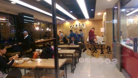 Ba Fang Yun Ji Dumplings