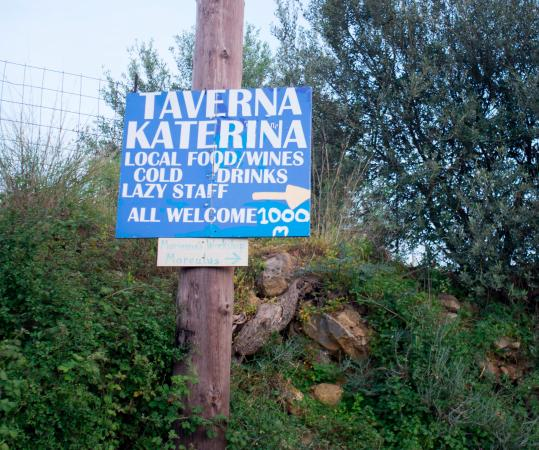 "Maroulas, Grecia: ""Lazy Staff"" is part of the friendly banter at Taverna Katerina"
