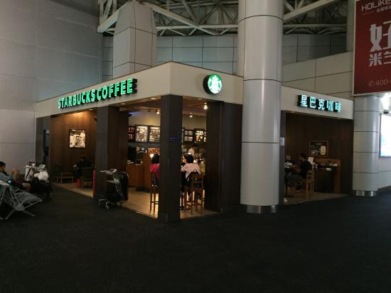 Starbucks (Baiyun Airport one)