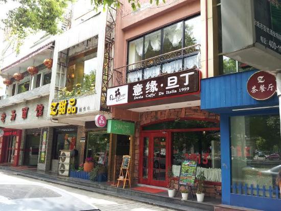 Yuyao, Κίνα: Un regalo per il ringraziare il padrone per la sua ospitalità.