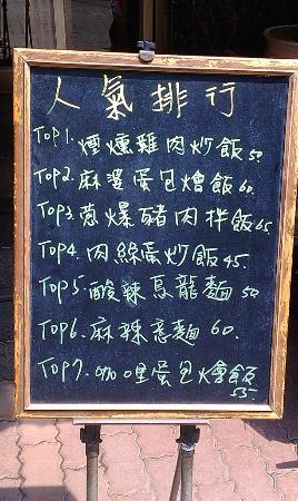 Hong Lou Eatery