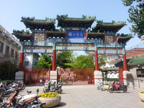 Beijing Wanshouxi Park