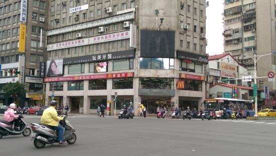 McDonald's Taibei Linsen No.1