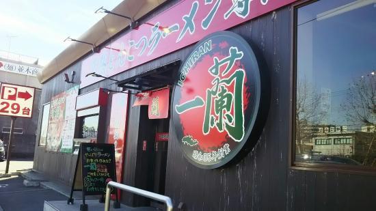 Ichiran Chiba Dezuminato
