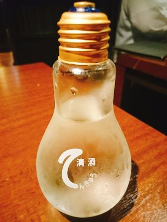 本日のおすすめ日本酒