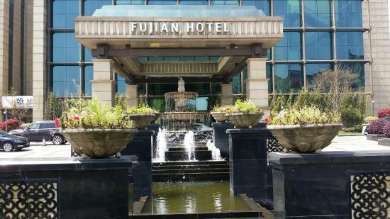 Shanghai Fujian Hotel : Out side hotel
