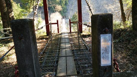 Yagi Suspension Bridge
