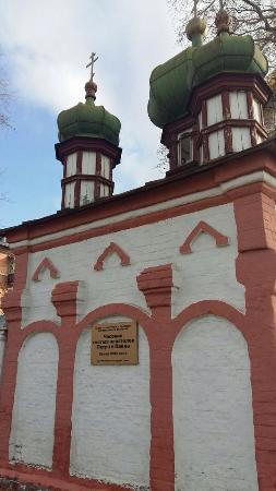 Solikamsk, Rusia: photo0.jpg