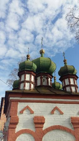 Solikamsk, Rusia: photo2.jpg