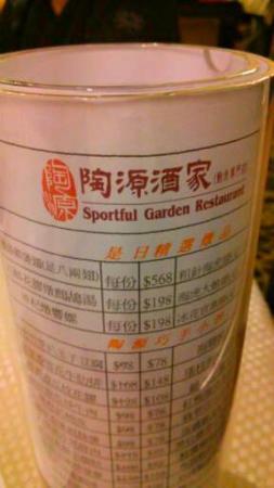Sportful Garden Restaurant (Elegant Garden Arcade)