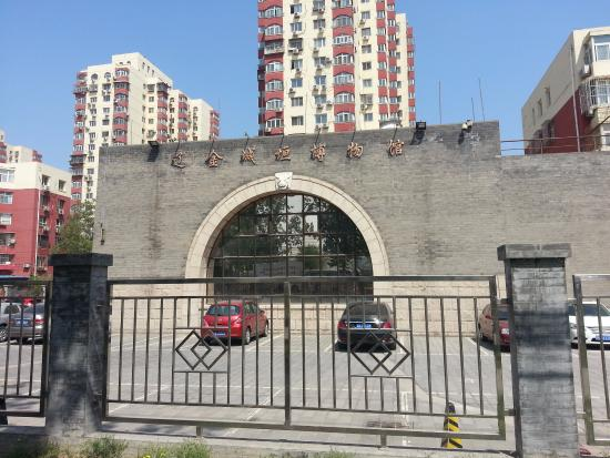 Museum of City Site of Liao and Jin Dynasty