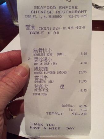 นอร์ทบรันสวิก, นิวเจอร์ซีย์: Dinner for 2. (But if you don't eat like a horse like my husband - dinner for 3!)