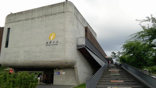 Chu Kou Nature Education Center