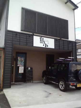 Shimako Cafe