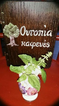 Thessaloniki Region, Grecia: Ουτοπία