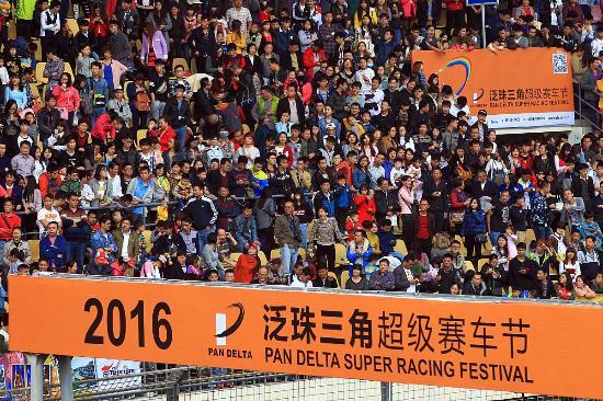 Zhuhai, China: ZIC Grandstand